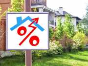 Terry Story, How to Price a Home