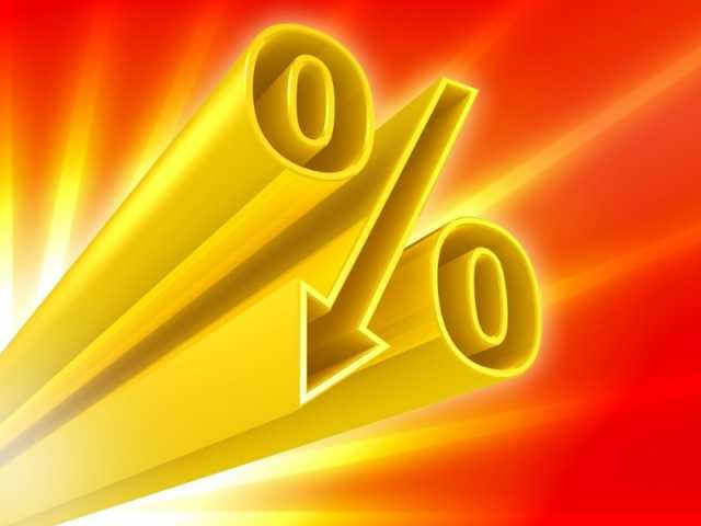 are interest rates going down